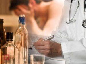 Алкоголизм на дому