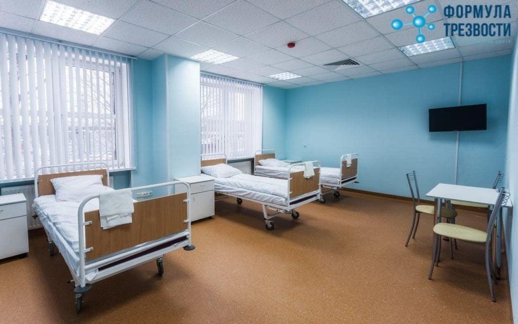 Наркологическая клиника Москва