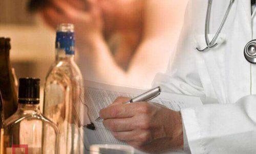 Раменская наркология